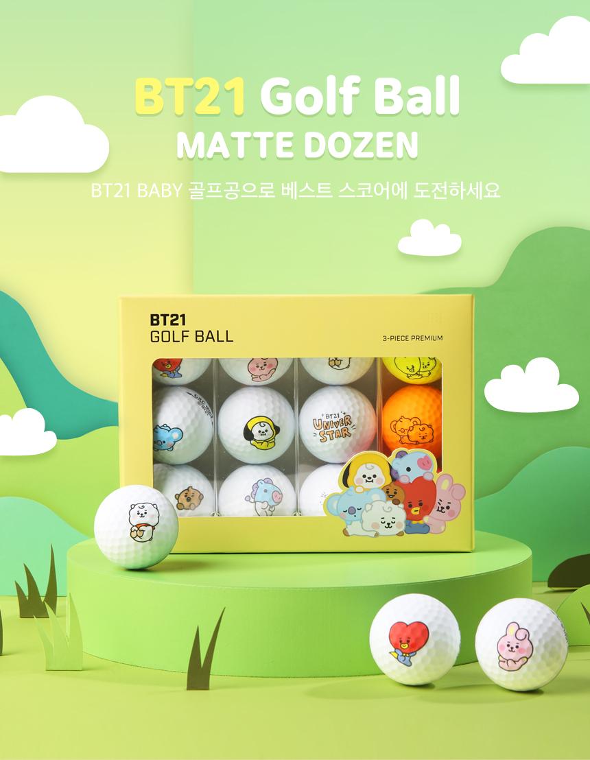 비티이십일골프(BT21GOLF) BT21 BABY 골프공 더즌(무광)
